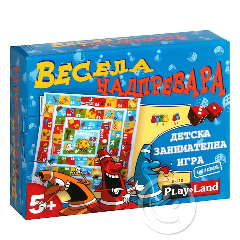 Play Land, Playland K-110, Детска занимателна игра, Весела надпревара