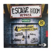 Настолна игра Escape Room