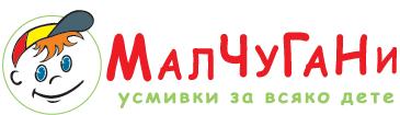 Магазин за Детски Играчки Малчугани