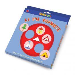 Образователна игра, Аз уча формите