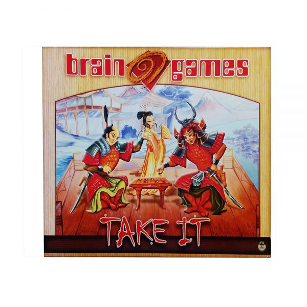 Brain Games, ВЗЕМИ ГО