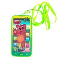 Моят смартфон на български език, Happytoys
