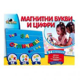 Магнитни букви на българки език и цифри