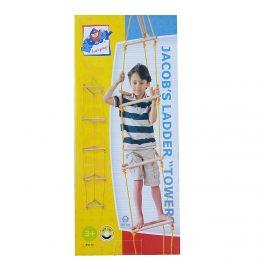 90126 Woodyland, Въжена стълба, тройна